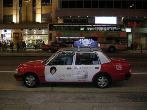 Hong Kong Taxi Advertising